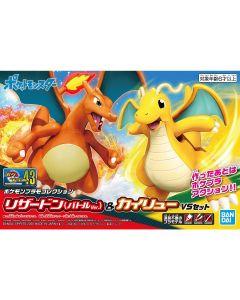 Bandai 2528753 Charizard & Dragonite Pokemon