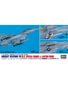 Hasegawa 35012 US Aircraft Weapons VII 1/72 Scale Special Bombs & LANTIRN Pods