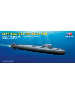 HobbyBoss 83512 Chinese Submarine Type 091 Han Class 1/350 Scale Model Kit