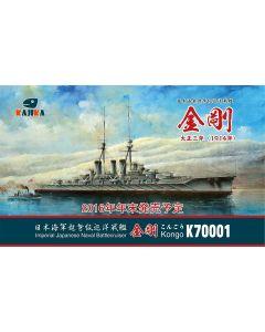 Kajika KM70001 Japanese Battlecruiser Kongo 1914 1/700 Scale Plastic Model Kit