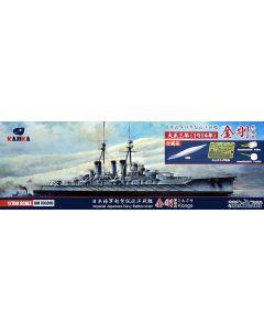 Kajika KM70001U Japanese Battlecruiser Kongo 1914 1/700 Scale Plastic Model Kit