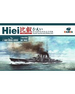 Kajika KM70002 Japanese Battlecruiser Hiei 1915 1/700 Scale Plastic Model Kit
