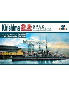 Kajika KM70004 Japanese Battlecruiser Kirishima 1915 1/700 Scale Model Kit