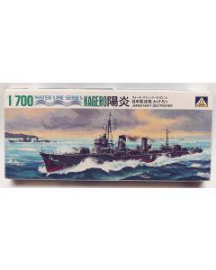 Aoshima WL.D033 Japanese Destroyer Kagero 1/700 Scale Plastic Model Kit