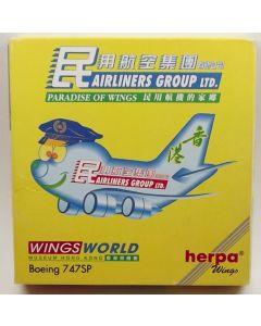 Herpa Wings 511476 WingsWorld Museum Hong Kong Boeing 747SP 1/500 Scale Model