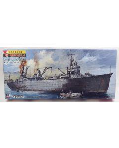 Pit-Road SkyWave W37 Japanese Repair Ship Akashi 1/700 Scale Plastic Model Kit