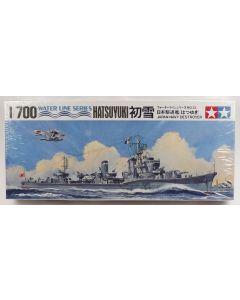 Tamiya 77035 Japanese Destroyer Hatsuyuki 1/700 Scale Plastic Model Kit