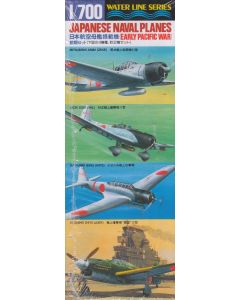 Tamiya 31511 Early WWII Japanese Naval Aircraft for 1/700 Scale Model Ships