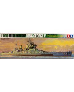 Tamiya 77525 WWII British Battleship HMS King George V 1/700 Scale Model Kit