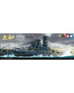 Tamiya 78025 Japanese Battleship Yamato Premium 1/350 Scale Plastic Model Kit