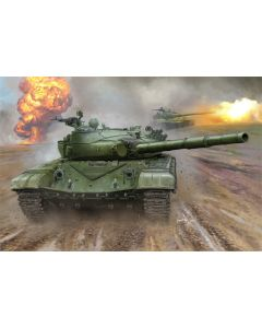 Trumpeter 924 T-72B Main Battle Tank 1/16 Scale Plastic Model Kit