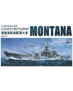 Very Fire VF350913DX US Battleship Montana Deluxe Edition 1/350 Scale Model Kit