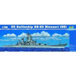 Trumpeter 5705 US Battleship Missouri 1991 1/700 Scale Plastic Model Kit